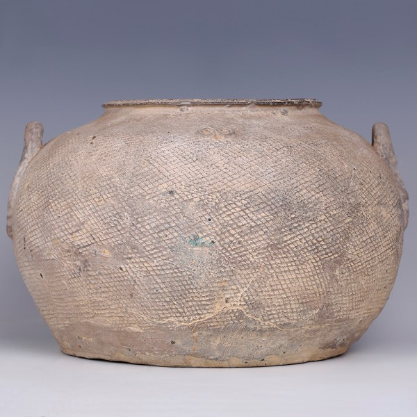Chinese Eastern Zhou Jar from the Warring States Period