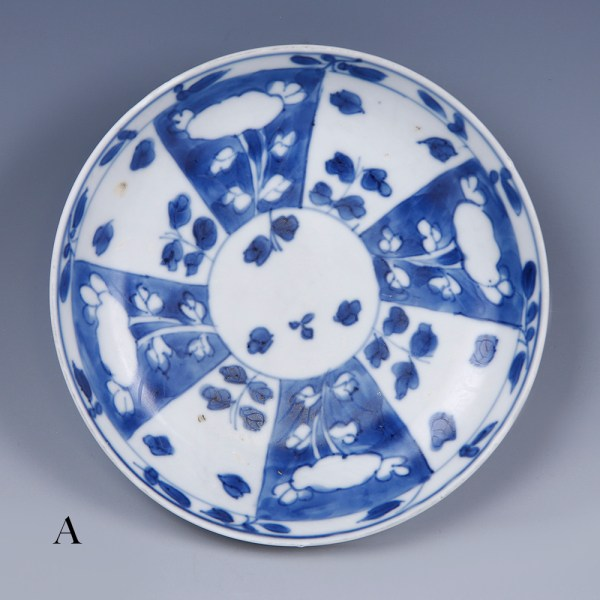kangxi blue and white plate