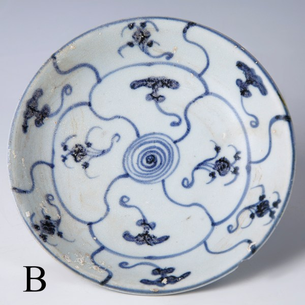 tek sing blue and white floral dishes b