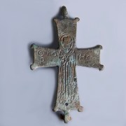 Byzantine Enkolpion Cross Fragment