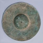 European Bronze Age Shield Boss