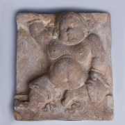Tang Dynasty Stone Plaque with Male Figure
