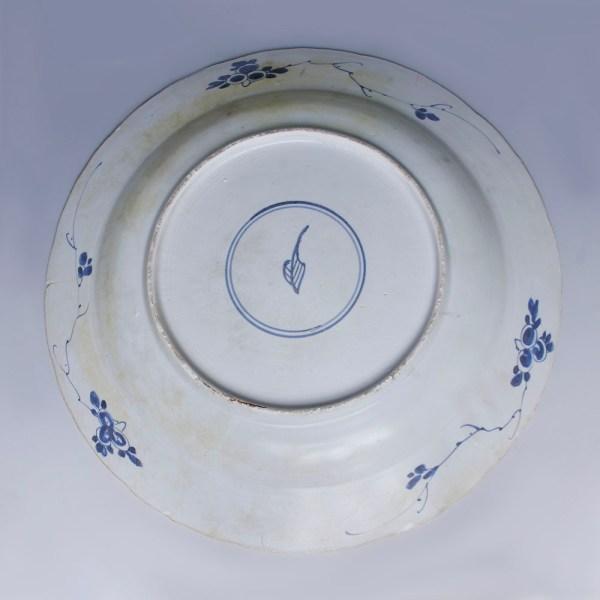 Kangxi Period Large Plate