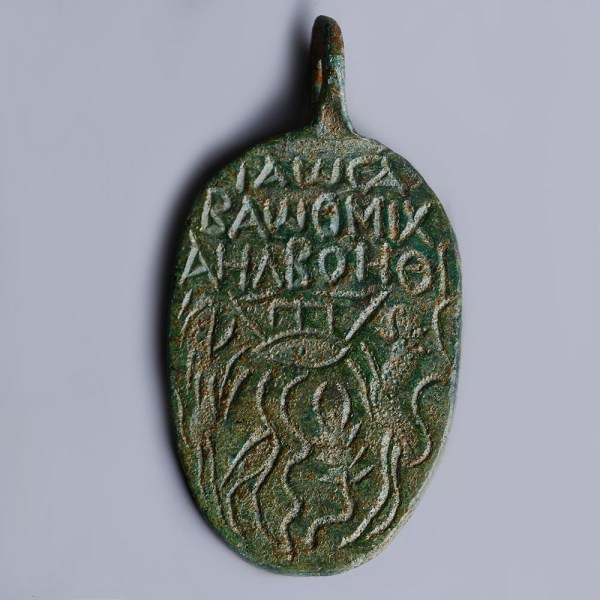 Byzantine Talisman with Old Testament Scenes