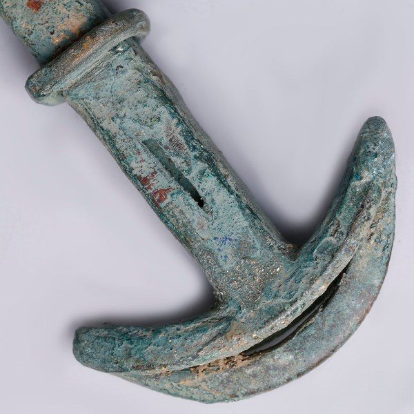 Extremely Fine Luristan Bronze Sword with Crescent Pommel