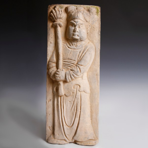 Song Dynasty Terracotta Brick with Male Figure