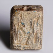 Egyptian Steatite Rectangular Janiform Plaque Amulet Dedicated to Ramesses II