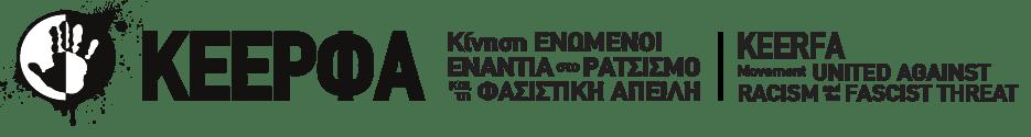 KEERFA-logo-website-2017