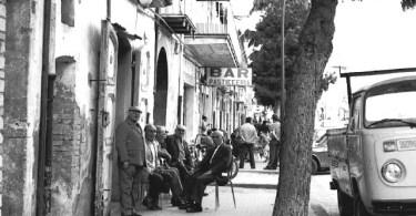 Bar Sordillo
