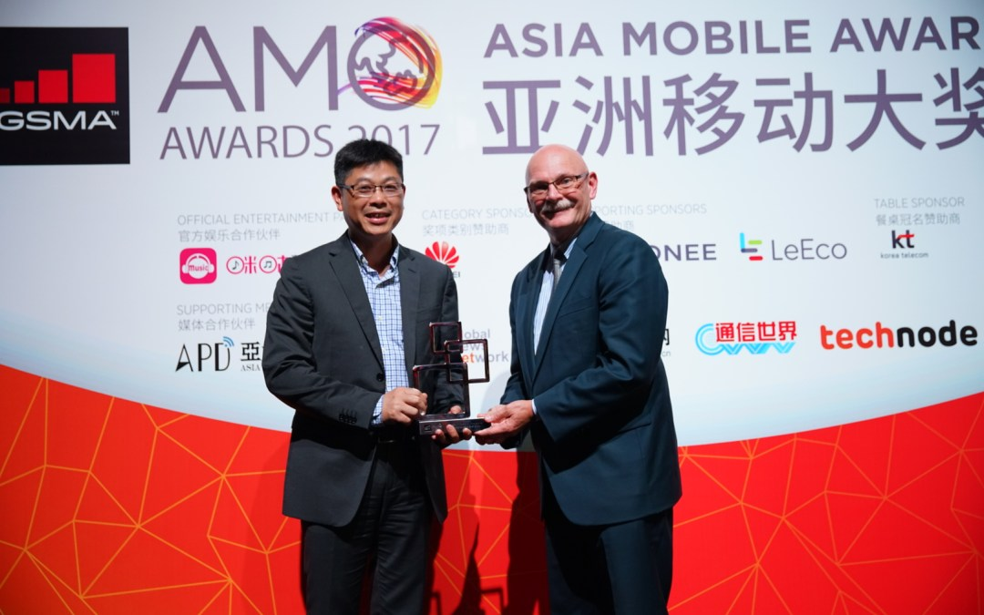 "La soluzione NB-IoT di Huawei riceve il premio ""Best IoT Innovation for Mobile Networks"" di GSMA"