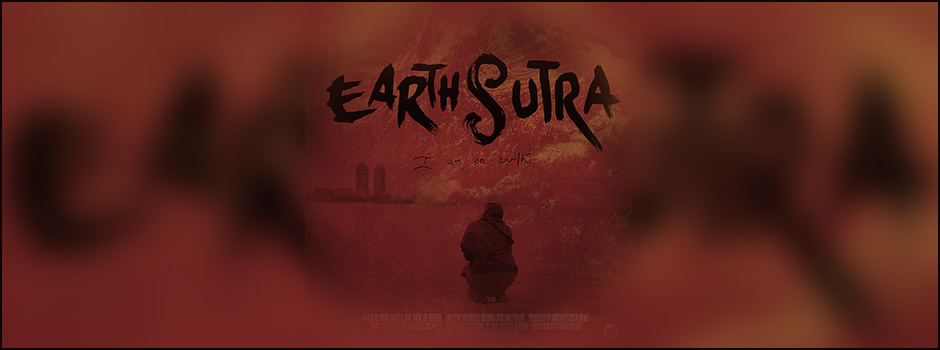 pase-earth-sutra-by-antropodocs-enero