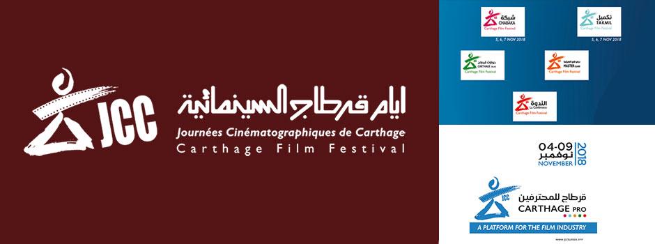 carthage-film-festival-2018-antropodocs