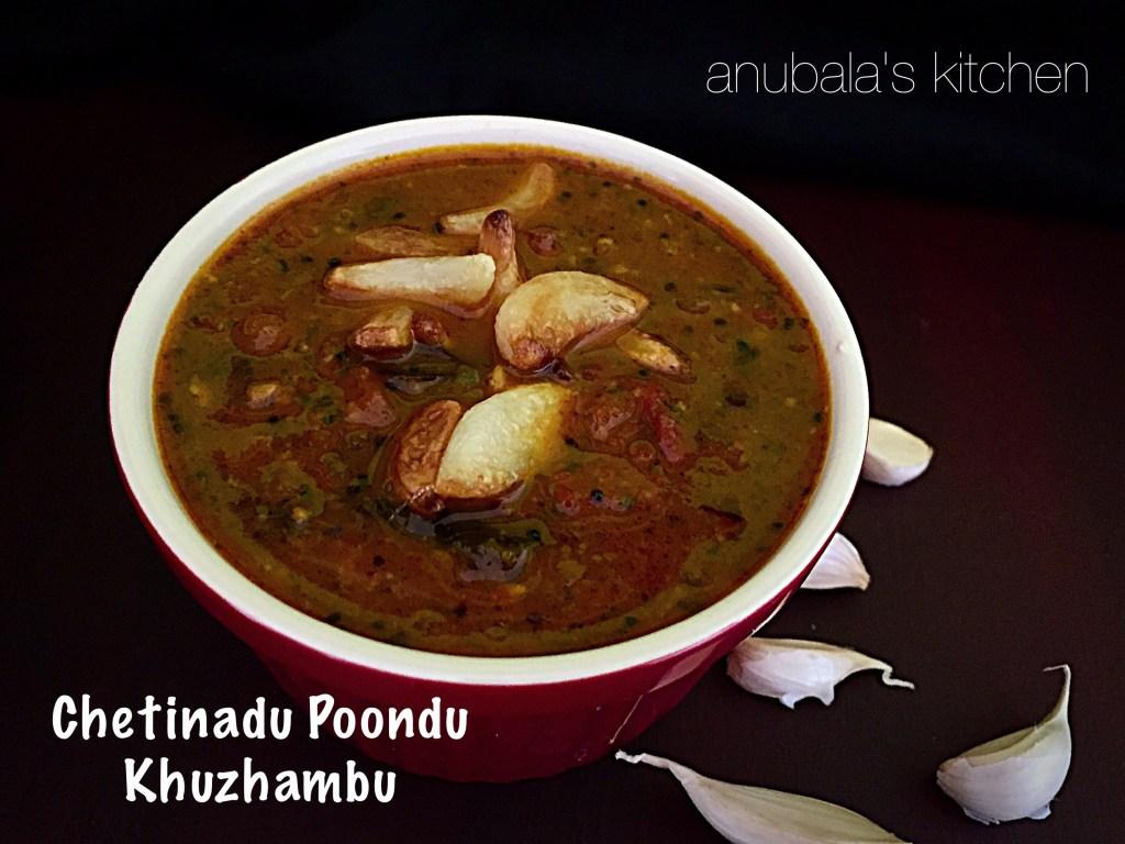 Chetinadu Poondu Khuzhambu