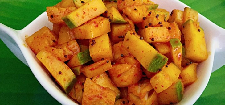 Mango and Pineapple Pickle