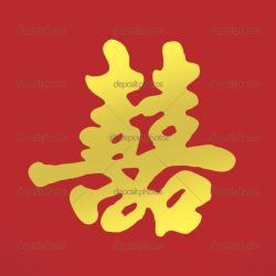 depositphotos_29005421-stock-photo-gold-chinese-symbol-of-double