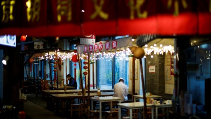 चीन रेस्तरां कोरोनवायरस