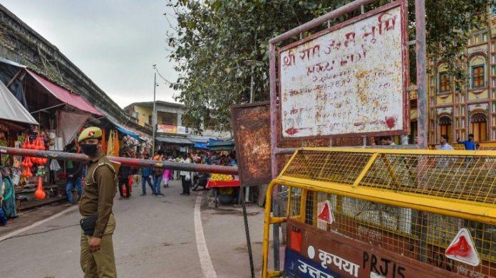 अयोध्या में रामलला बाजार के पास एक चेक-पोस्ट की फाइल फोटो