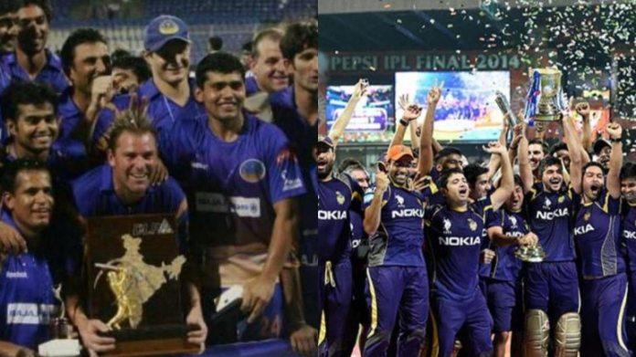 राजस्थान रॉयल और कोलकाता नाइट राइडर्स की टीमें (BCCI इमेज)