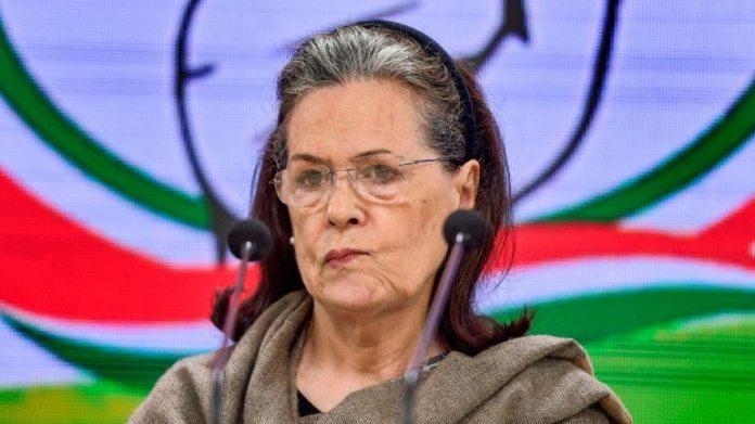 कांग्रेस अध्यक्ष सोनिया गांधी की फाइल फोटो