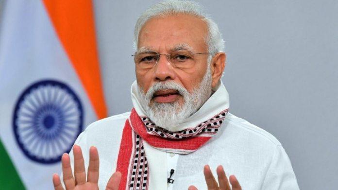 भारत UNSC चुनाव पर पीएम नरेंद्र मोदी