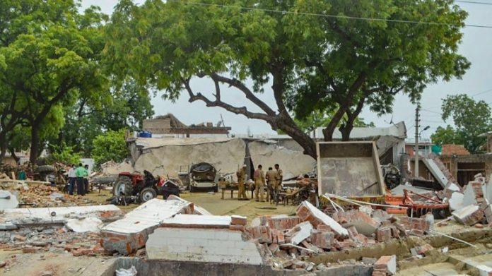 घर की साइट, विनय दुबे का कानपुर प्रशासन द्वारा ध्वस्त घर
