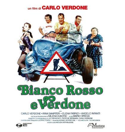 फिल्म का पोस्टर, 1981 में रिलीज़ हुआ