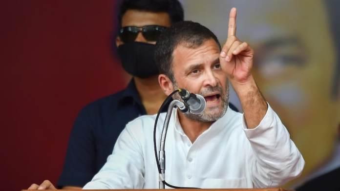 कांग्रेस सांसद और पार्टी के पूर्व अध्यक्ष राहुल गांधी की फाइल फोटो