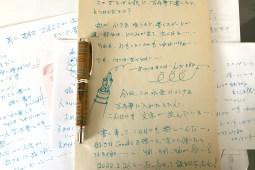 IROSHIZUKU【天色】のインクが好き