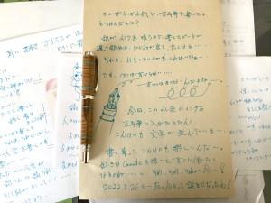 万年筆での日記