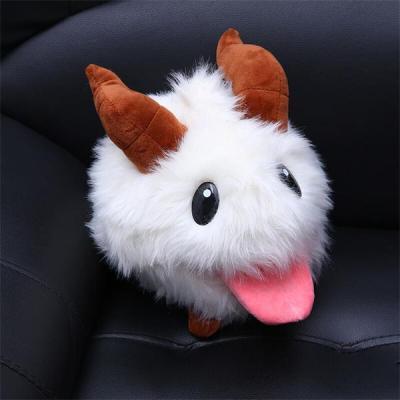 League of Legends LoL Cute Poros Plush Toy