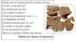 Le rêve de Gilgamesh