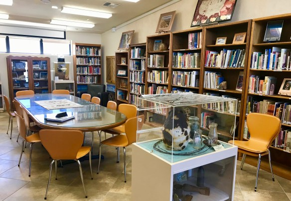 Begole Archaeology Library