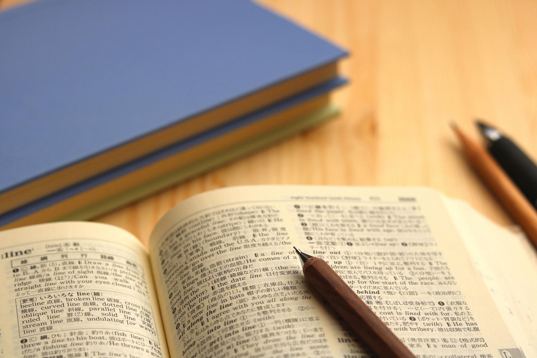 英語の勉強のイメージ写真