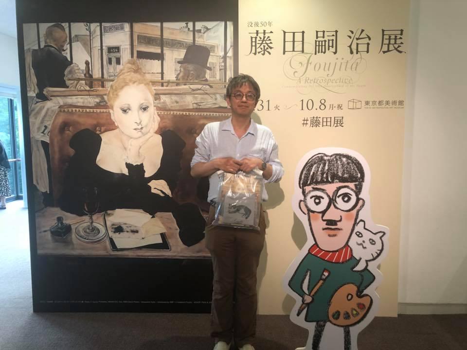 日本に「棄てられた」フジタを愛する私達 藤田没後50年展に際して(1)