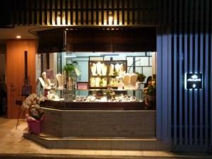 shop-new2