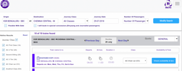 How to delete or deactivate IRCTC account