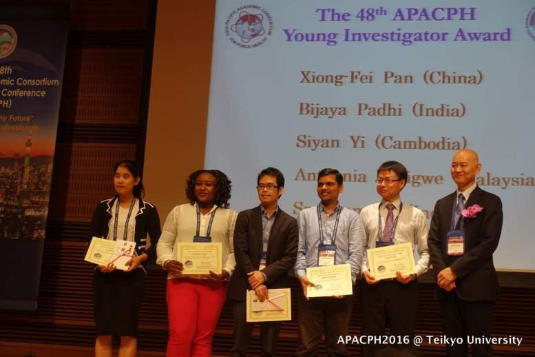 apacph2016-1811