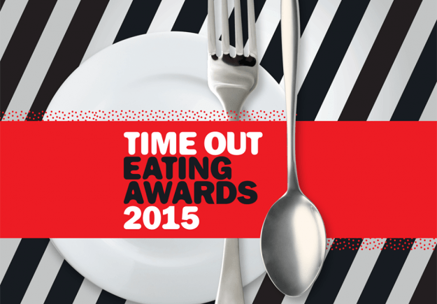 Time Out Eating Awards 2015 -  ΑΠΑΝΤΗΣΗ Καλύτερο Σουβλάκι