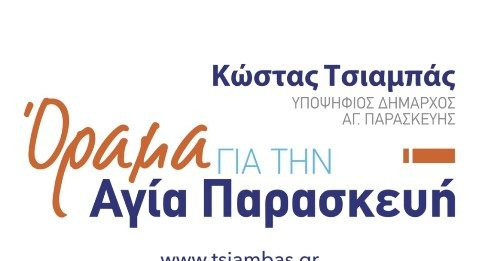 καλύτερη ιστοσελίδα γνωριμιών Καζακστάν