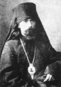 sf-teofan-arhiepiscopul-poltavei