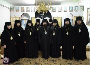 Episcopia Ungheni