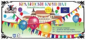 Kraljevski karneval 1
