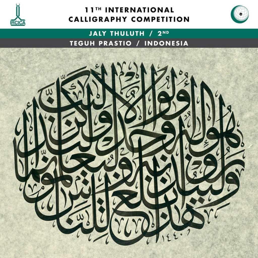 lomba kaligrafi internasional