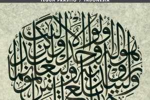 Lomba Kaligrafi Internasional (IRCICA) 2018/2019