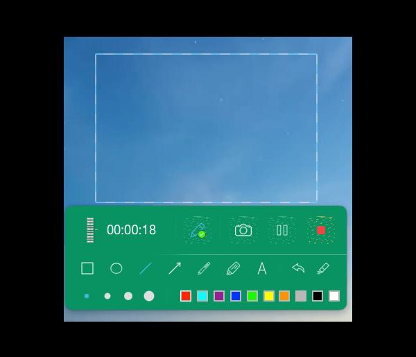 Apeaksoft Screen Recorder for Mac 1.0.8 破解版 - 屏幕录像工具