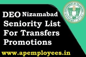 DEO Nizamabad Teacher Transfers 2018 Vacancy And Seniority List Download @deonizamabad.in