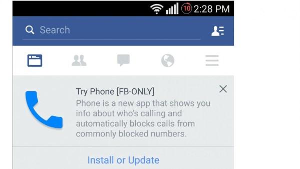 New Facebook Phone App Leaked