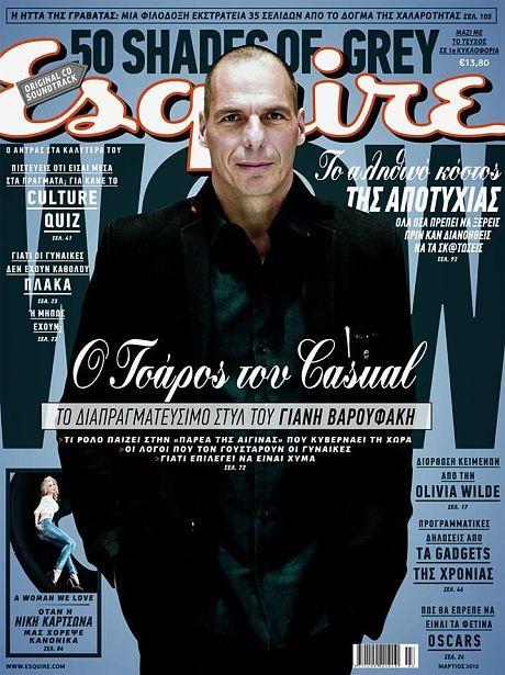 Yanis Varoufakis Esquire
