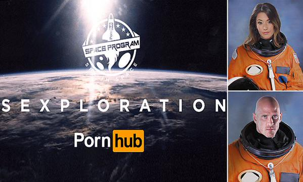 Porn Movie to be FIlmed in Outer Space