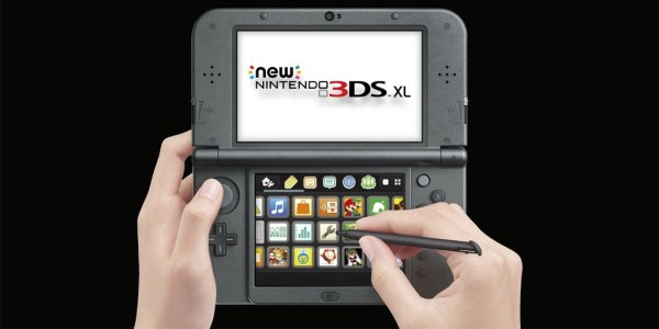 """new nintendo 3ds small edition plus game and amiibo reader bundle"""